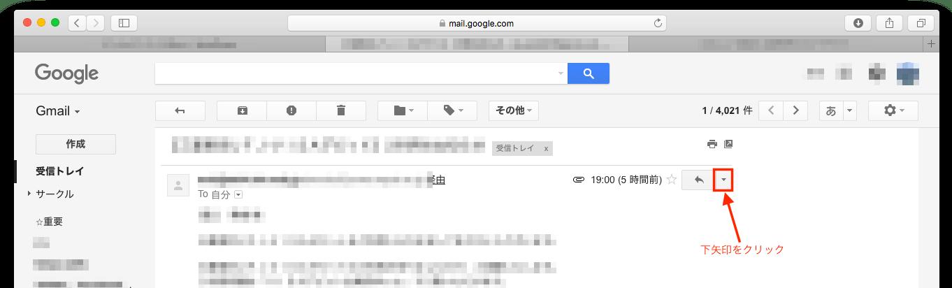 Gmailメール自動振り分け設定1