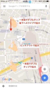 GoogleMaps拡大方法