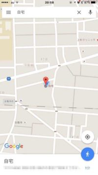 GoogleMaps自宅・職場登録3