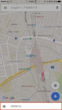 GoogleMapsスポット検索1