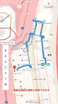 GoogleMaps屋内経路検索3