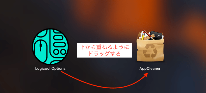 MacLaunchpadアプリをフォルダに整理