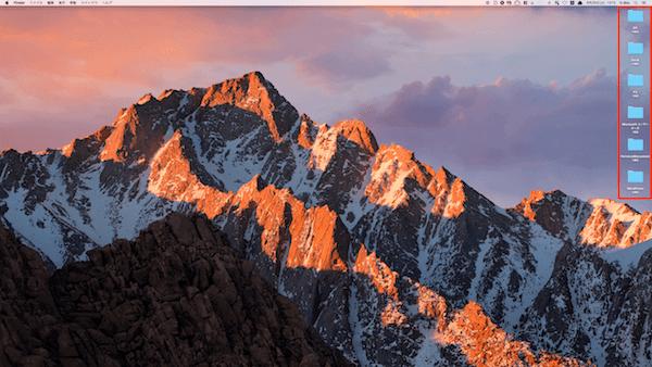 Macデスクトップアイコン表示