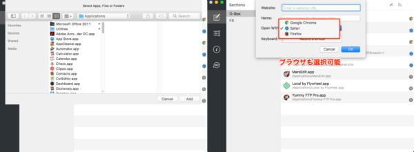 Mac Pmenuファイル フォルダ アプリサイトリンク追加