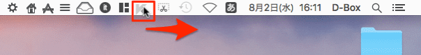 Mac メニューアイコン移動