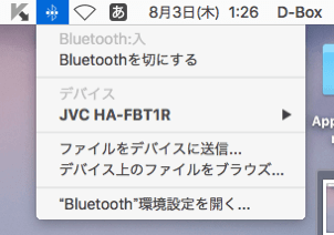 Mac Bluetoothメニュー 1