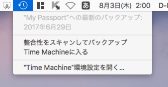 Mac TimeMachineメニュー3