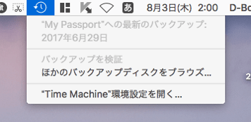 Mac TimeMachineメニュー2