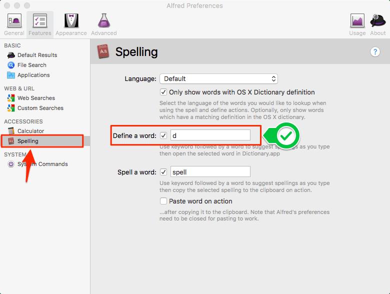 Mac-Alfred辞書検索キーワード設定