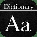 すぐひける辞書ロゴ