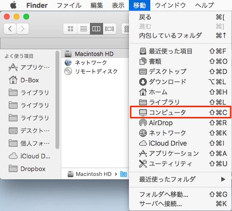 Mac-移動-コンピュータ