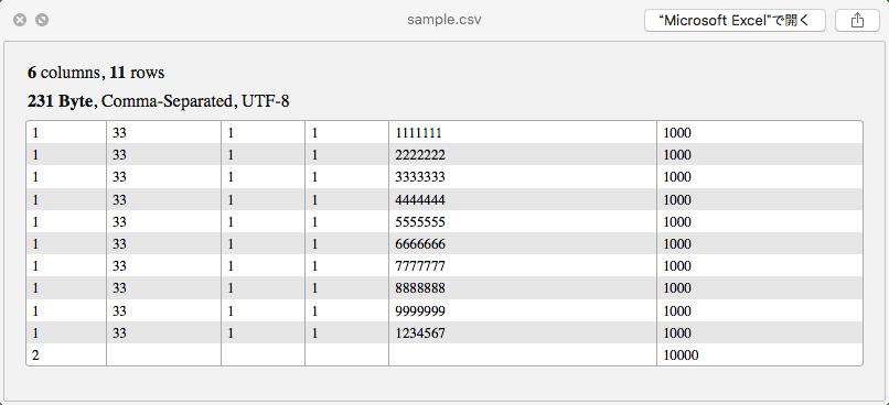 Mac-CSVファイルを1行ごと色分けして表示-QuickLookCSV