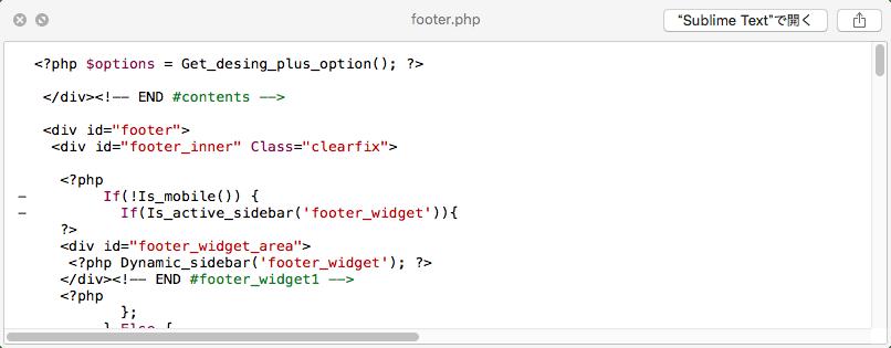 Mac-ソースコードを色分けして表示-QLColorCode
