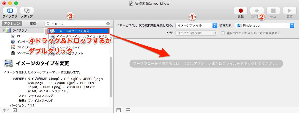 一括 拡張 子 変更