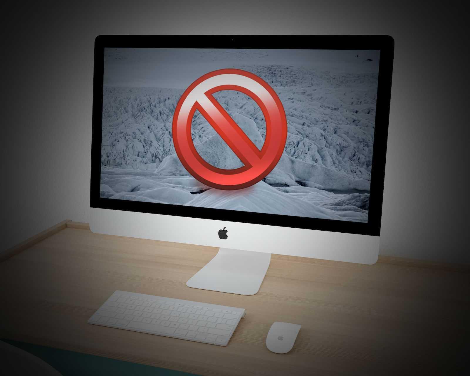 Macでアプリやプロセスを強制終了する4つの方法-アイキャッチ